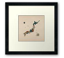 Japan - Vintage Effect Map (Without Border) Framed Print