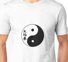 Tai Chi Yin and Yang - Black calligraphy Unisex T-Shirt