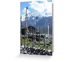 Langtang Village Before The Earthquake Greeting Card