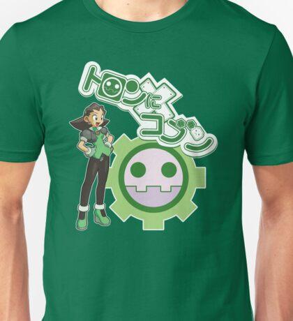 TRON BONNE Green V1 Unisex T-Shirt