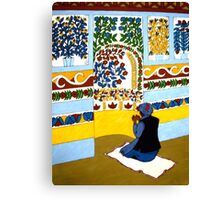 Afghan Mosque Canvas Print
