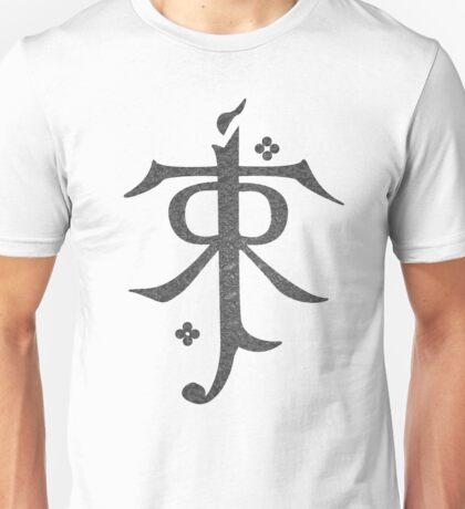 Tolkien symbol II Unisex T-Shirt