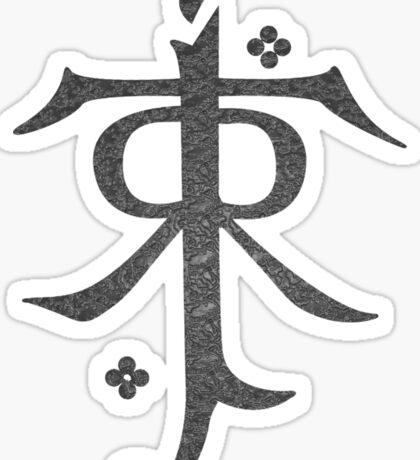 Tolkien symbol II Sticker