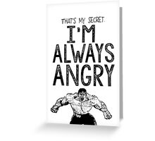 Incredible Hulk Bruce Banner Typography Marvel Comics Greeting Card