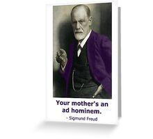 Oedipus Complex (feat. Sigmund Freud) Greeting Card