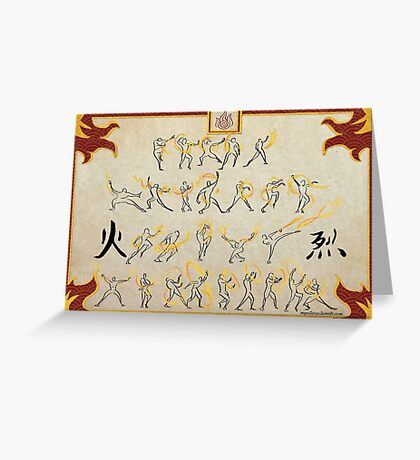 Avatar the Last Airbender - Fire Scroll  Greeting Card