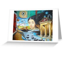 Optical Illusion(FOR SALE) Greeting Card