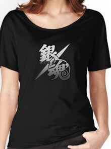 Sliced Grey Logo of Gintama Women's Relaxed Fit T-Shirt