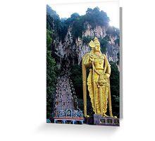 The Caves Climb - Batu Caves, Malaysia. Greeting Card