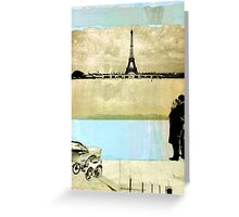 ONE DAY OUT Greeting Card