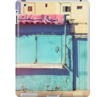 Sunday in Morocco iPad Case/Skin