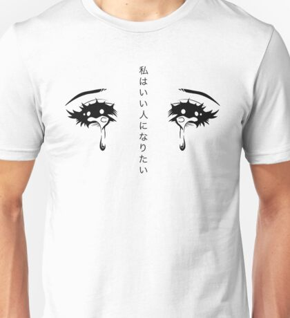 """""""I want to be a good person"""" Unisex T-Shirt"""