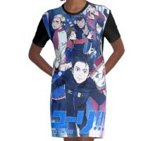 YURI ON ICE POSTER MAX RESOLUTION Graphic T-Shirt Dress