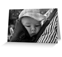 Little Baby Faced Angel Greeting Card