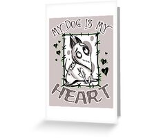 My Dog is my Heart Greeting Card