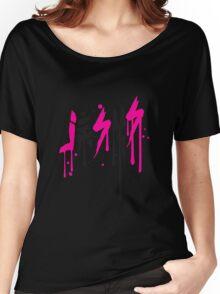 horror graffiti tropfen blut farbe text schrift jesus christus cool design rund könig  Women's Relaxed Fit T-Shirt