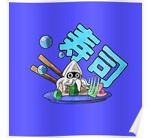 Mushroom Kingdom Squid Sushi Poster