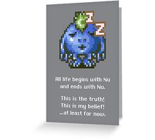 This Is the Truth Greeting Card