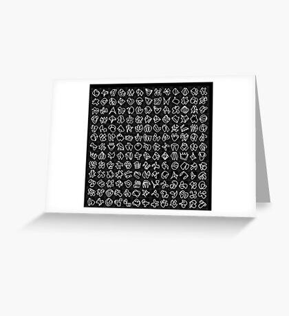 Practice grid - square - black Greeting Card