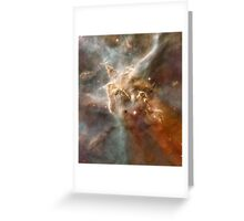 Star Forming in the Carina Nebula Greeting Card