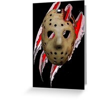 Jason [Friday the 13th] Greeting Card