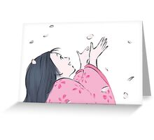 Princess Kaguya Greeting Card