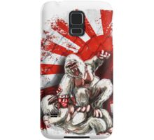 MMA fighting gorillas Samsung Galaxy Case/Skin