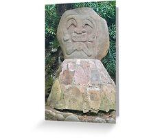 Colombia - San Agustin - 30 Rock Stone God Greeting Card