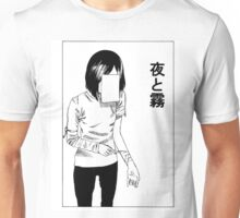 deep cut (WHITE) Unisex T-Shirt