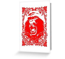 Guerrilla Squad -red- Greeting Card