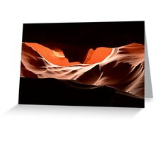 I think it is called Sunset Greeting Card