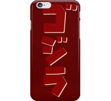 GODZILLA - TYPE iPhone Case/Skin