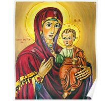 Virgin Marry With Jesus Infant Poster