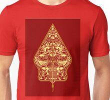 wayang gunungan indonesia Unisex T-Shirt