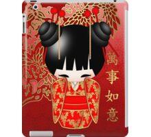 Good Luck Kokeshi Doll  iPad Case/Skin