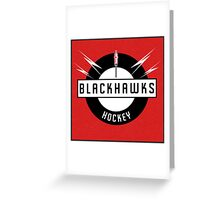 Blackhawks Hockey Greeting Card