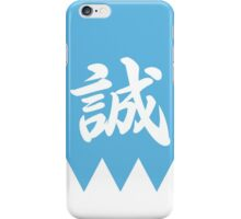 Shinsengumi Makoto - blue iPhone Case/Skin