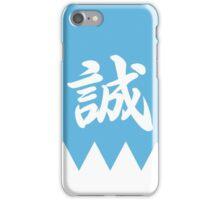 Shinsengumi Makoto - blue iPhone Case/Skin