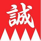 Shinsengumi Makoto - red by chocoboco
