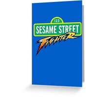 Sesame Street Fighter Greeting Card