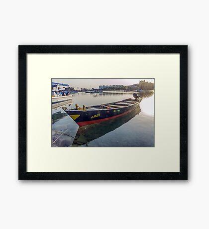 boat no. 10 Framed Print