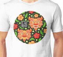 Smiling Shisa (Black) Unisex T-Shirt