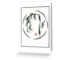 *  VISIONARY Original sumi-e enso ink brush wash painting Greeting Card