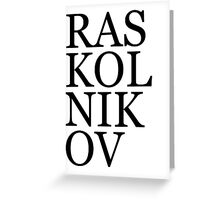 Literary Heroes: Raskolnikov Greeting Card