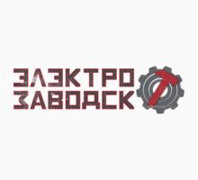 Elektrozavodsk City by thehorror