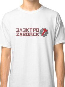 Elektrozavodsk City Classic T-Shirt