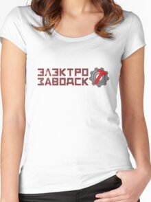 Elektrozavodsk City Women's Fitted Scoop T-Shirt