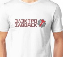 Elektrozavodsk City Unisex T-Shirt