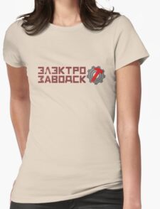 Elektrozavodsk City Womens Fitted T-Shirt