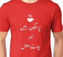Keep Calm and Drink Chai Unisex T-Shirt